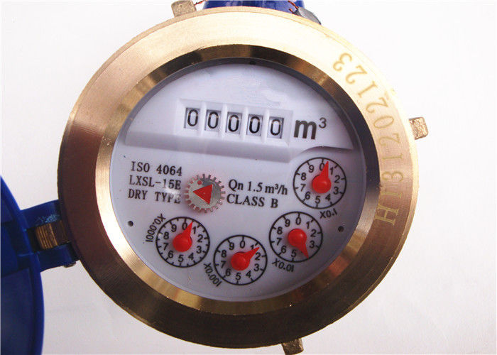 Multi Jet Domestic Vertical Water Meter Brass Automatic DN 50mm