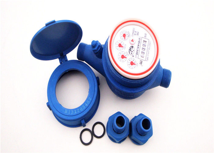 Multi Jet Industrial Water Meters , Dry Dial 15MM Cold Water Meter, LXSG-15E