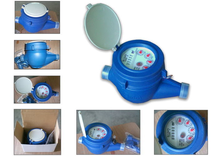 Agriculture Industrial Water Meters